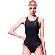 Áo bơi nữ Yingfa 922A